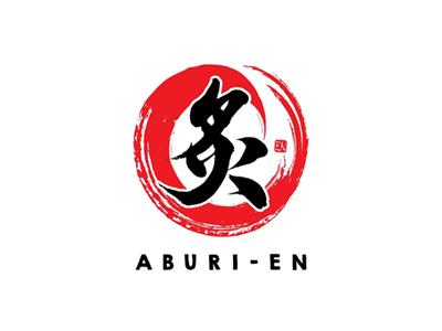 Aburi-en